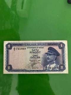 BRUNEI 1 Dollar 1967 Banknote (VF)