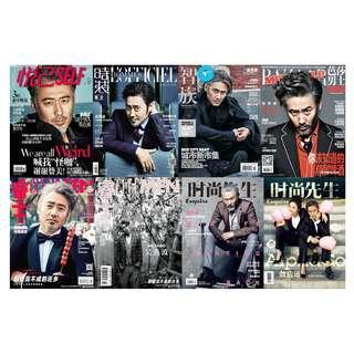 現貨 福袋 吳秀波 雜誌 封面 GQ 智族 悅己 時裝男士 芭莎男士 睿士 ELLEMEN 時尚先生