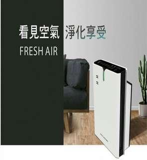 【元山牌】DC直流變頻節能超淨化空氣清淨機(YS-3730ACP)