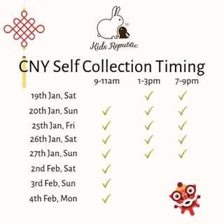 KIDS/ BABY - CNY Self Collection