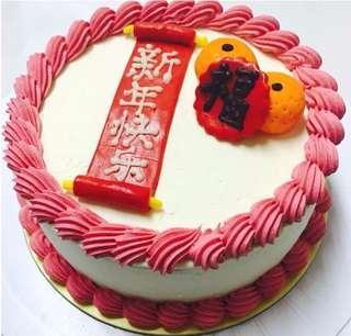 新年快乐 cake