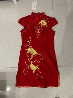 Cheongsam Qipao Dress for CNY