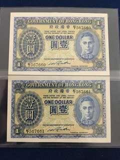 Government of Hong kong KGVI $1 ~1945
