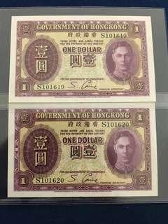 Government of Hong kong KGVI $1 ~ 1939