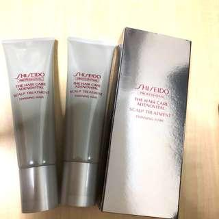 Authentic Shiseido Adenovital scalp cleanser
