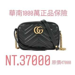🚚 Gucci 正品 包包 精品包