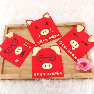 10Pcs 2019 Chinese Pig New Year Spring Festival Red Envelopes Hong Bao Lucky Money