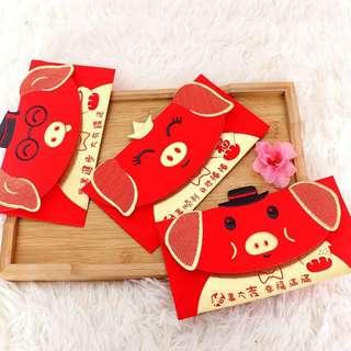 2019 Chinese Pig New Year Spring Festival Red Envelope Hong Bao Lucky Money Set