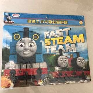 Children's Jigsaw Puzzle