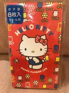 Authentic SANRIO Hello Kitty Ang Pow