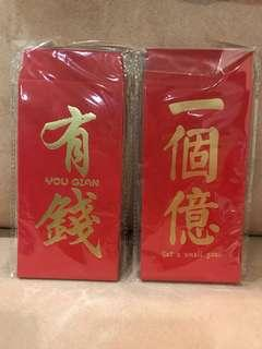 Unique Chinese Wording Red Packet