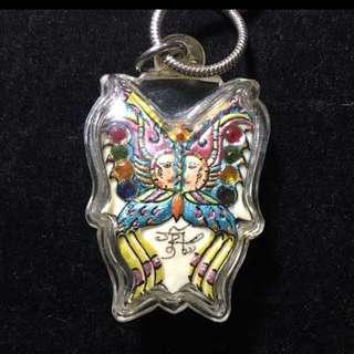 Ivory Kruba Krissana Amulet Flash Sale
