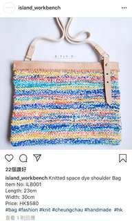 島中坊硏 handmade 小袋