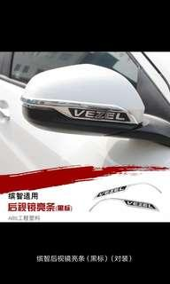 Honda vezel rear side mirror guards protector X 2