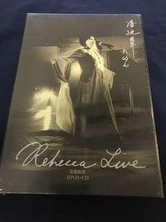 潘迪華 我的心 1CD 2 DVD (全新未拆封)