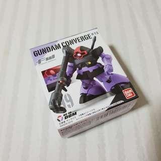 Gundam Converge Dom