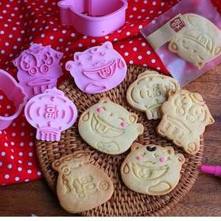 2pcs Chinese New Year Cookies Cutters Set
