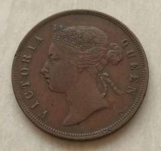 Straits Settlements 1891 Cent Coin With Good Details