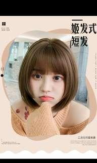 (NO INSTOCKS!)Preorder korean Air fringe bobo short Wig*waiting time 15 days after payment is made * chat to buy to order