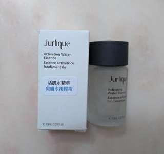 Jurlique Activating Water Essence Travel Size 活肌水精華 10mlx2