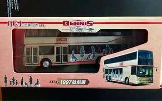 巴士模型-ATR1啟航版