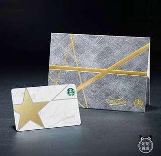 🚚 China Starbucks Limited Edition White Jade VIP Card