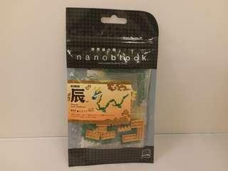全新 nanoblock 龍