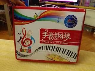 手卷鋼琴。