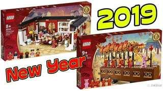 In Stock* Lego Chinese New Year Dragon & Eve Dinner set