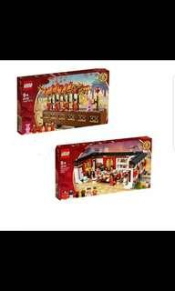 In Stock* Combo Sets- Lego Chinese New Year Dragon 80102 & Eve Dinner set 80101