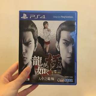 🚚 二手~PS4 人中之龍 極 中文版