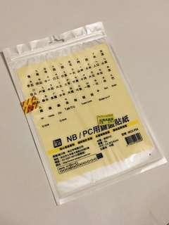 🚚 光南購入全新透明鍵盤貼紙,用不到便宜賣。