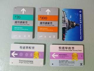 二手已過期  地鐵儲值車票5張 $50元  實物拍攝,新舊如圖(no:A)老香港懷舊車票
