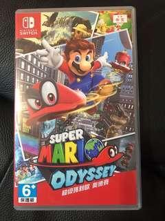 Switch game - Super Mario Odyssey