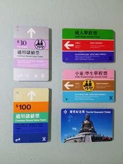 二手已過期  地鐵儲值車票5張 $50元  實物拍攝,新舊如圖(no:D)老香港懷舊車票