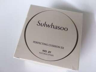 雪花秀 Sulwhasoo Perfect Cushion EX