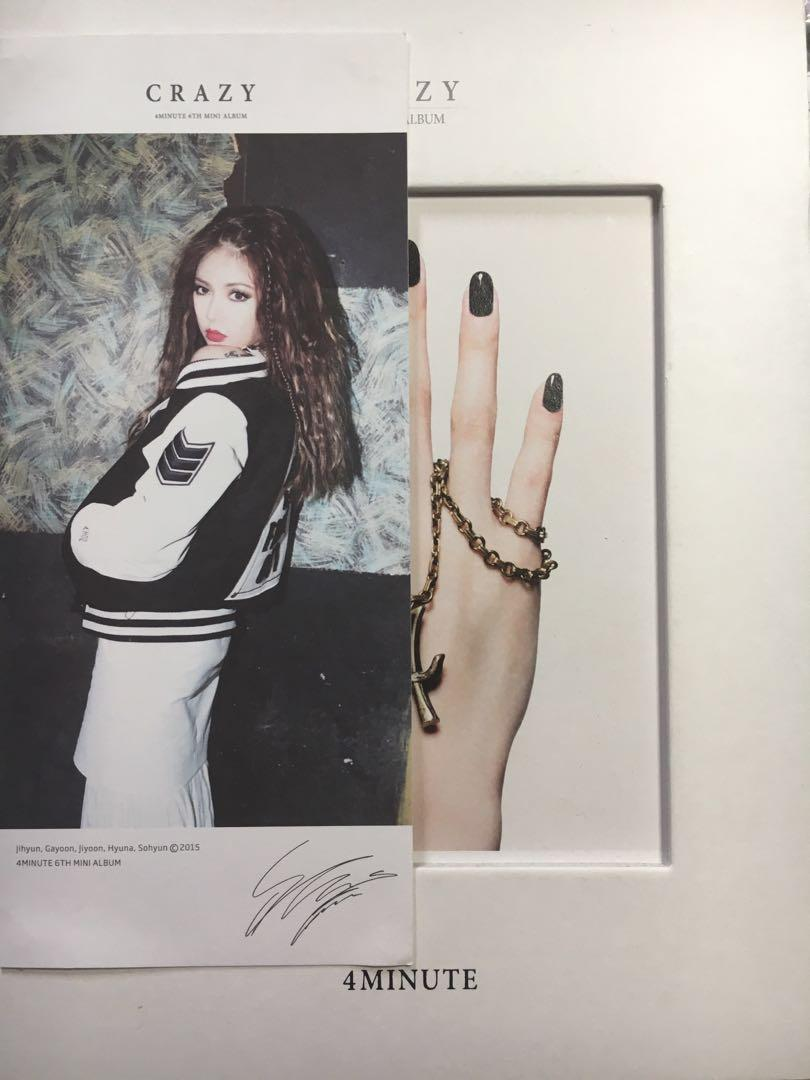 4 minute crazy album Hyuna photocard