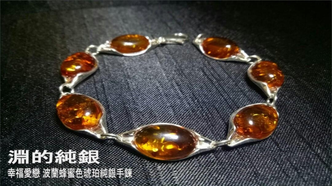 【淵的銀飾】幸福愛戀 波蘭蜂蜜色琥珀手鍊 國際標準S925純銀寶石手鍊  售價3980元