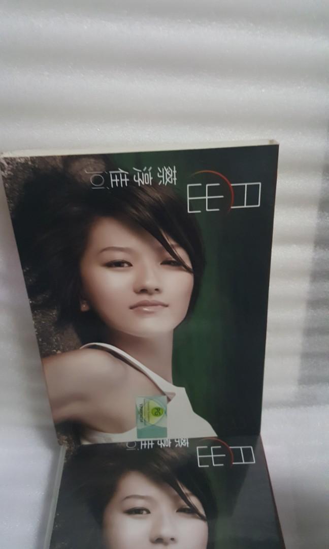 Cd + vcd蔡淳佳