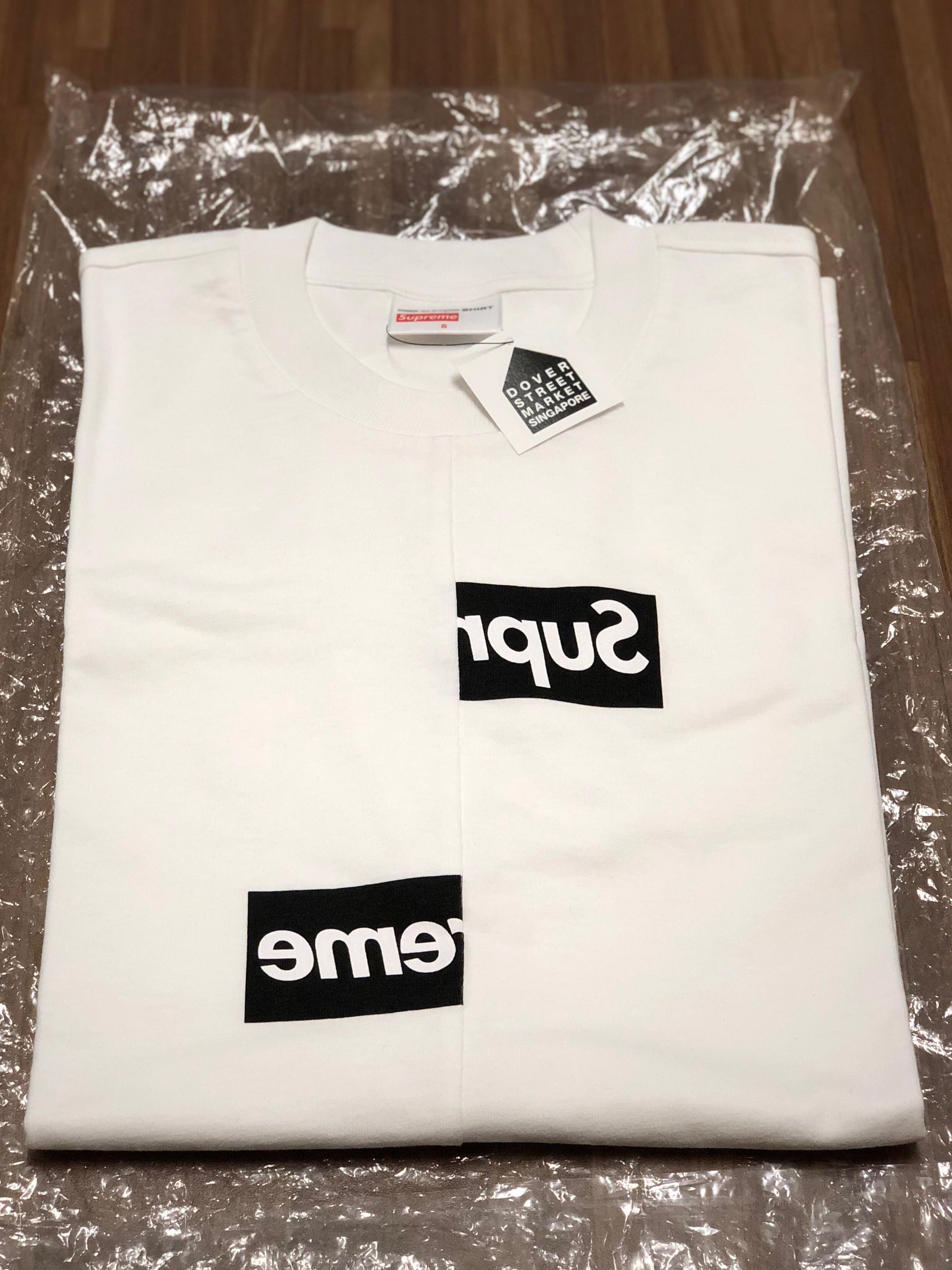 d9e0b61f8b28 Supreme x Comme des Garcons (CDG) Split Box Logo White Tee, Men's ...