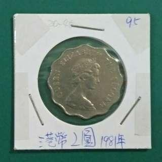 香港-1981年2元硬幣