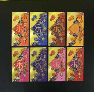 Specially Designed 8 Multi Colour Ang Pow Packets  #CNYDECOR