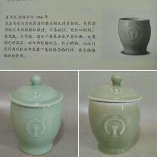 鐵路標誌杯是中国陶瓷工艺美术大師夏候文于1966年设计的。