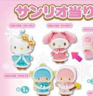 Sanrio My Melody Kuji Draw Plush