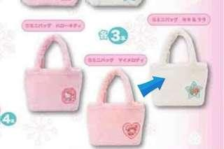 Sanrio Little Twin Stars Kuji Draw Furry Bag