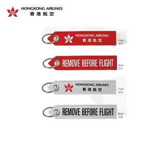 香港航空 Remove Before Flight 紀念鑰匙扣套裝 Hong Kong Airlines Keychain Set