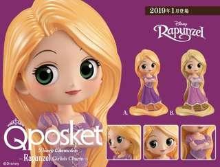 Qposket Rapunzel 長髮公主