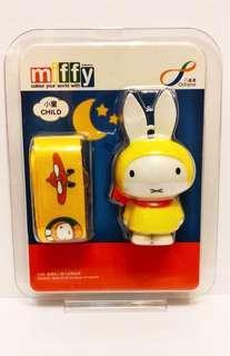 3D八達通 - Miffy 小小飛機師版(小童)
