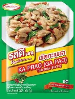 泰國RosDee menu 香葉炒肉調味粉50g