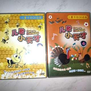 Innokidz Fun with Karaoke 3 & 4 DVDs